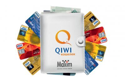Особенности быстрых займов на Qiwi кошелек