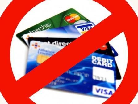 Получить кредит с плохой кредитной историей мурманск оформить потребительский кредит онлайн хоум кредит