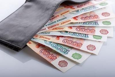 Сколько займов можно взять на среднюю зарплату?