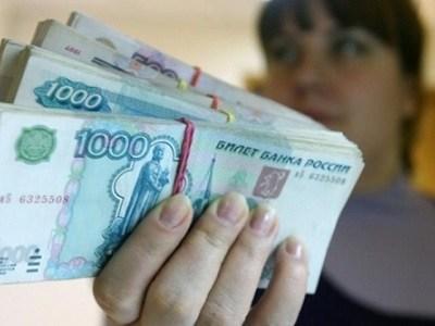 Куда идти молодым заемщикам: в банк или в МФО?