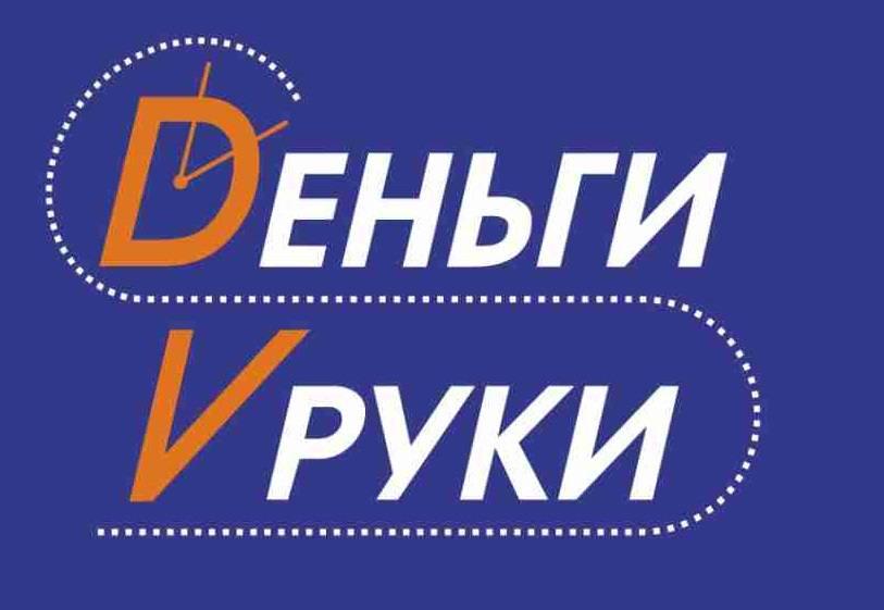 банки которые дают кредит всем без исключения в день обращения в красноярске