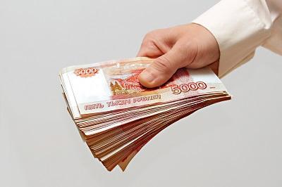 деньги населению