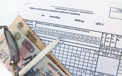 Уголовное наказание за серые зарплаты могут расширить