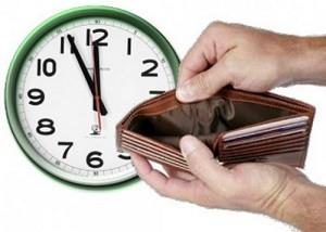 Просрочка в 1-3 дня. Повлияет ли на долговую репутацию?