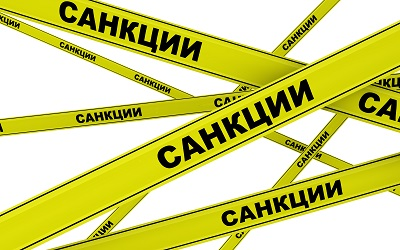 Эксперты не верят в пагубное влияние грядущих санкций