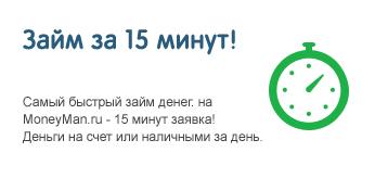 Оренбург банк рефинансирование кредитов других банков
