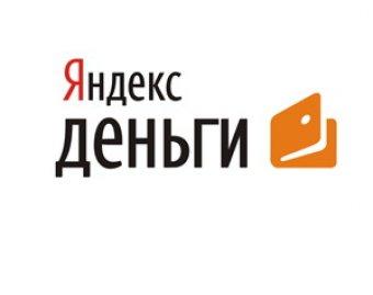 Займ на Яндекс.Деньги