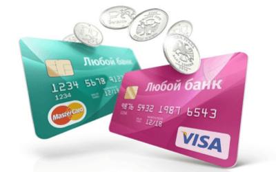 Перечисление денег на банковскую карту: новые правила игры