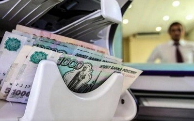 Какую сумму МФО могут выдать малому бизнесу?