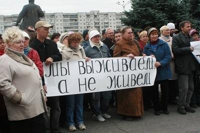 Сколько людей за чертой бедности в России?