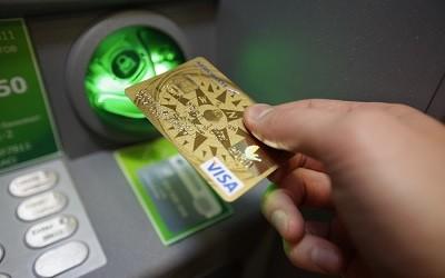 Какая сумма должна быть на карте для получения займа?