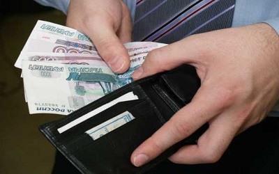 Можно ли не отдавать долг компании, если ее нет в реестре ЦБ РФ?