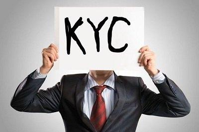Что такое KYC и как это используется?