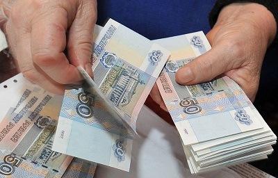 Сколько МФО осталось в стране?