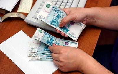 Какую сумму россияне могут удержать с зарплаты должника?