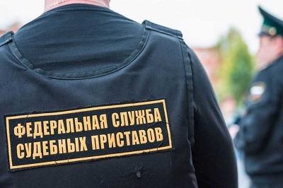 Судебные приставы ярославль проверить долги по фамилии может ли банк минуя приставов арестовать счет
