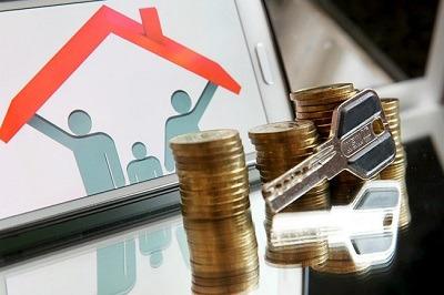 Рефинансирование ипотеки. Лучшие предложения 2018