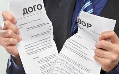 Какие сделки могут отменить при банкротстве физлиц?