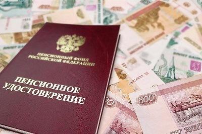 Когда россияне и жители других стран начинают получать пенсию?