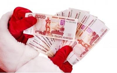 Новогодние займы. Кто выдает?