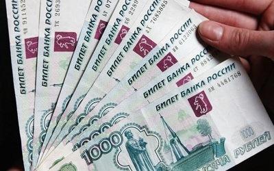 Какие ставки по займам ждут россиян после Нового года?
