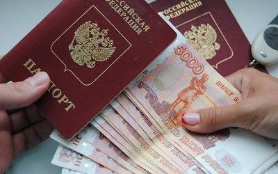 Что дадут по временной регистрации: кредитную карту или заем до зарплаты?