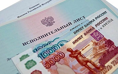 Банк продал долг коллекторам после решения суда списать основной долг по ипотеке