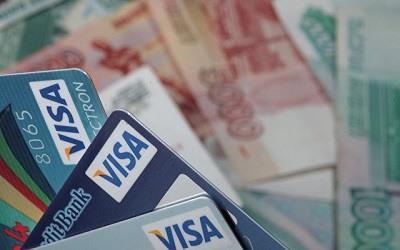 Как поменять зарплатный банк?