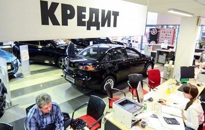 Интерес россиян к автокредитам вырос
