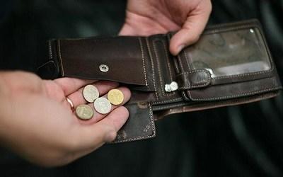 Россияне встревожены уровнем бедности в стране