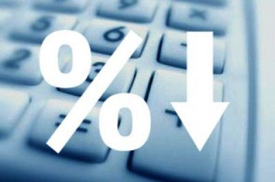 Ключевая ставка стала на 0,25% ниже