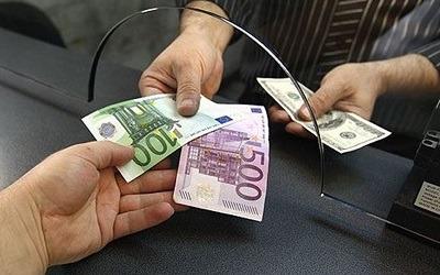 Новое приложение ЦБ обезопасит иностранцев и тех, кто работает с деньгами