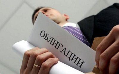 Moneyman привлек 0,5 млрд рублей с помощью облигаций
