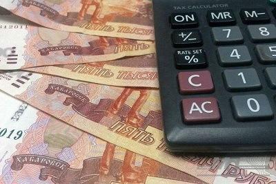 Клиенты Mili смогут самостоятельно выбирать себе ставку по займу