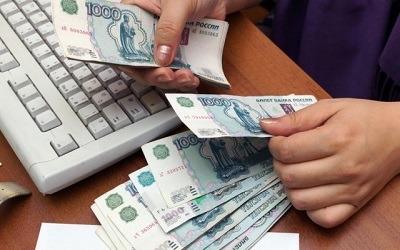 Минтруд уверен, что зарплаты в этом году продолжат расти