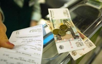 Личная инфляция российских граждан оказалась ниже общероссийской