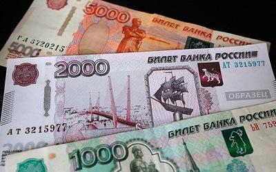 ЦБ РФ рассказал о популярных банкнотах на рынке