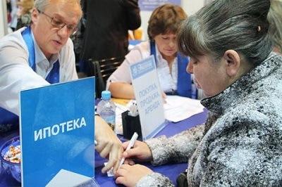 Новые вклады помогут россиянам взять ипотеку