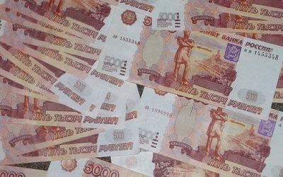 Москвичи в рамках потребкредита берут более 440 тыс. рублей