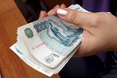 Россияне оформляют займы на сумму в 10,5 тыс. рублей