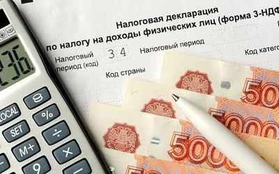 Налог на доходы физических лиц может вырасти на 2%