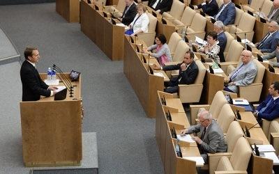 Депутаты Госдумы хотят защитить вкладчиков проблемных банков от исков АСВ