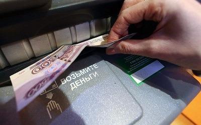 Зарплаты россиян увеличиваются, но это пока не дает позитивных перспектив для граждан, уверены эксперты