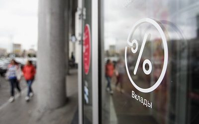 Нарек Авакян: «Малые банки вынуждены идти на это из-за давления».