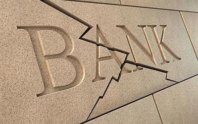 Эксперт: нынешняя система реализации имущества банков излишне забюрократизирована