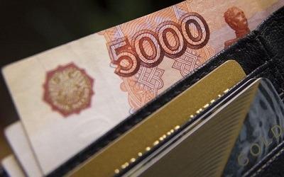 Спрос россиян на займы вырос за майские праздники