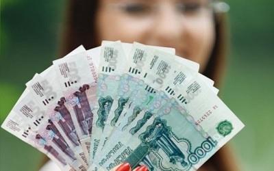 Клиенты компании «Срочноденьги» получат до 100 тыс. рублей.