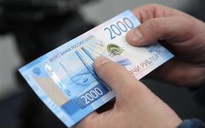 Технологии защиты наличности оказали свое влияние на сокращение фальшивых купюр на рынке, - Алексей Коренев