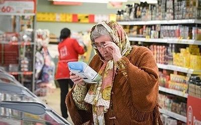 При негативном сценарии рост цен может превысить ожидания ЦБ на 1%, - Илья Липкинд