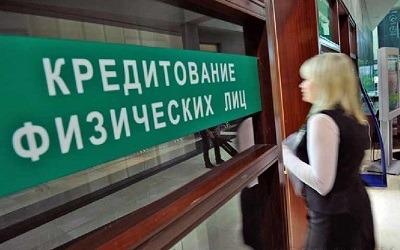 Рост закредитованности домохозяйств может продолжиться, - Тимур Нигматуллин